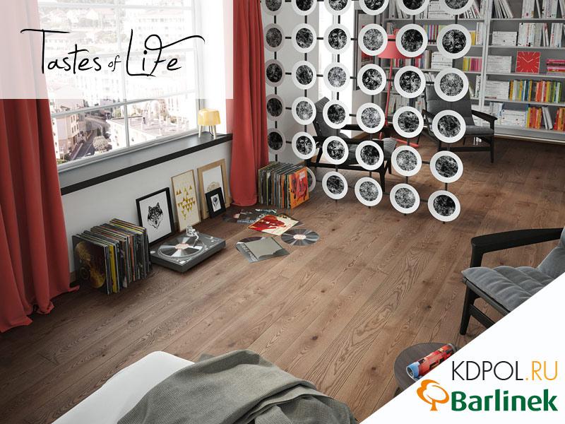 Паркетная доска Hazelnut коллекции Tastes of life