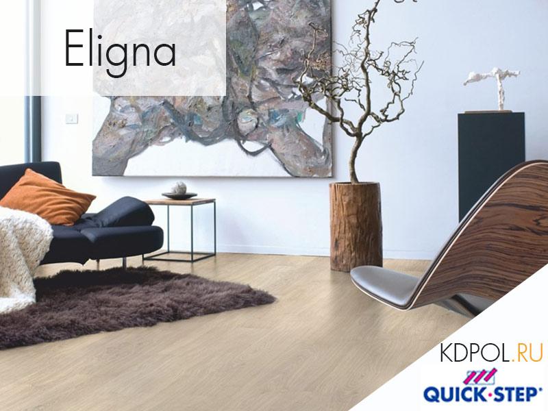 Ламинат Quick-Step Eligna доска дубовая светло-серая лакированная